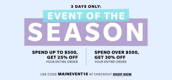 shopbop-2-sale